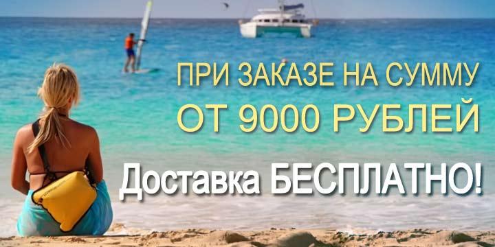pri_zakaze5-720